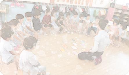 プレイルーム(学研教室)